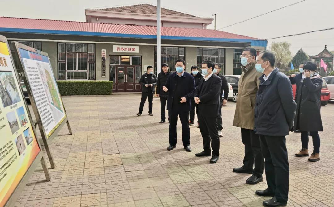 市文广旅局领导到晋州市调研指导第八届旅发大会筹备工...
